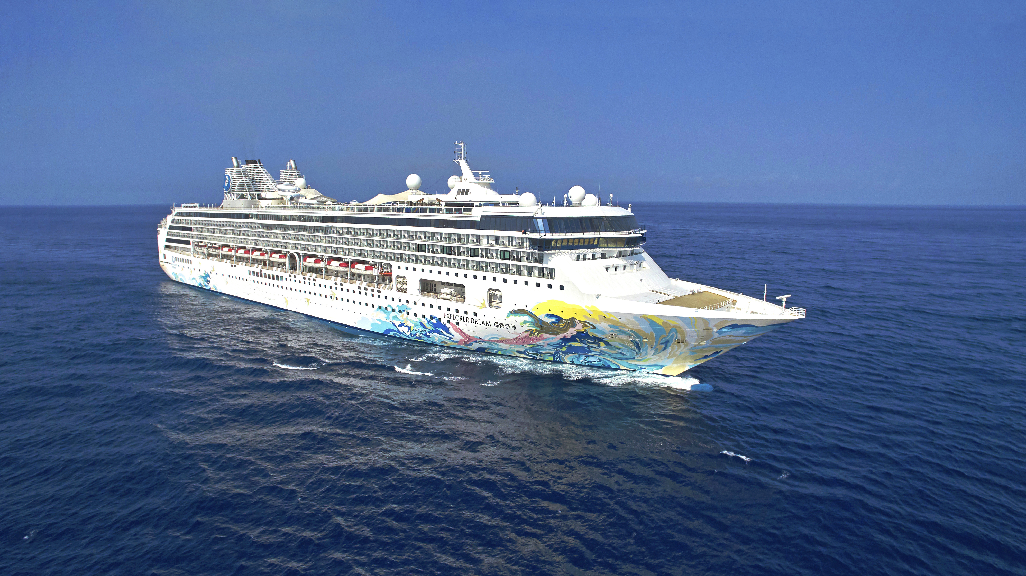 First cruise line will resume big ship cruises in July from Taiwan |  Cruise.Blog